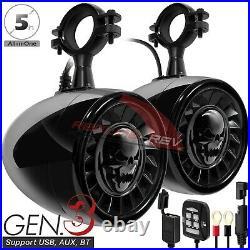 600W Amplifier Bluetooth Stereo Speakers Audio System Harley Motorcycle ATV UTV
